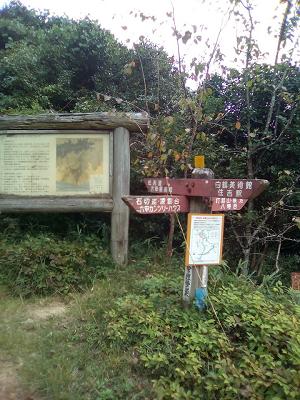 20170108