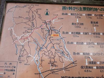 2017010806