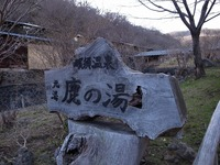s-RIMG7072.jpg