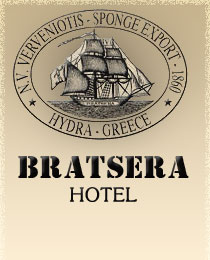 Bratsera Logo