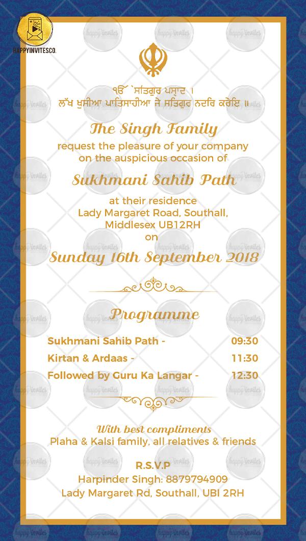 oe03c sukhmani sahib path invitation e card for whatsapp
