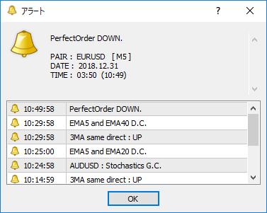 MA3本パーフェクトオーダーhj_3MAcross103