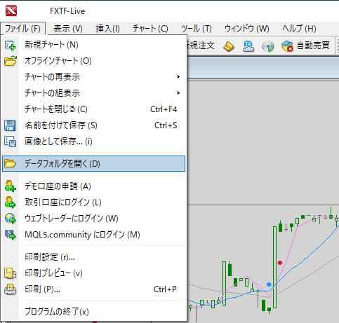 FXTFゴールデンウェイ・ジャパンMT4サーバー変更