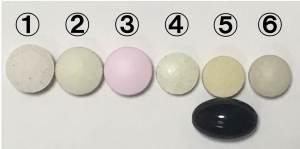 葉酸サプリの大きさの比較