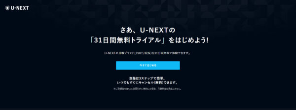 悪の花 動画配信 Netflix Amazonプライムビデオ U-NEXT