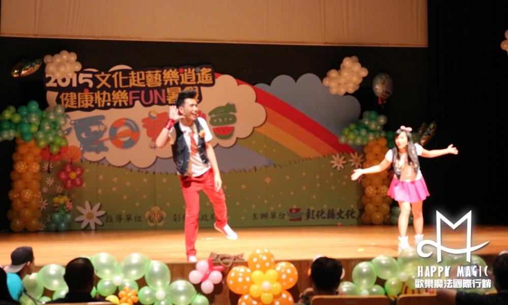 夏日童樂會開幕活動暨記者會06
