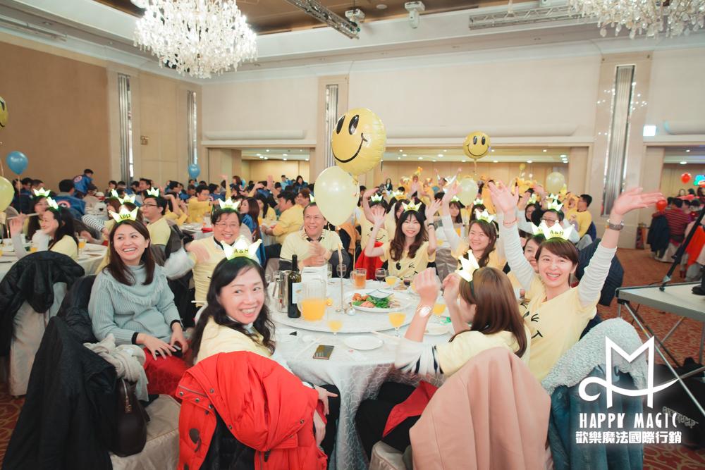 105華南保險尾牙晚宴06