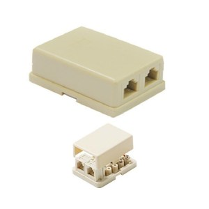 Rojet-Box-Square-Double-Line-Corded-Phone-Set-Box (1)