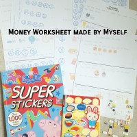 Free printable - Money (Hong Kong Dollars) Worksheet
