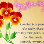 Happy Mothers Day Greetings 2018