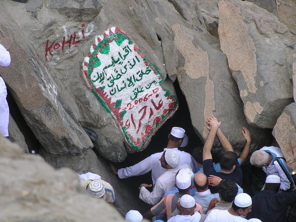 Cave Hira where first revelation of Quran came to Muhammad