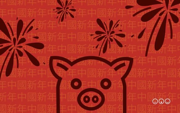 Chinese Happy New Year Backgrounds 1