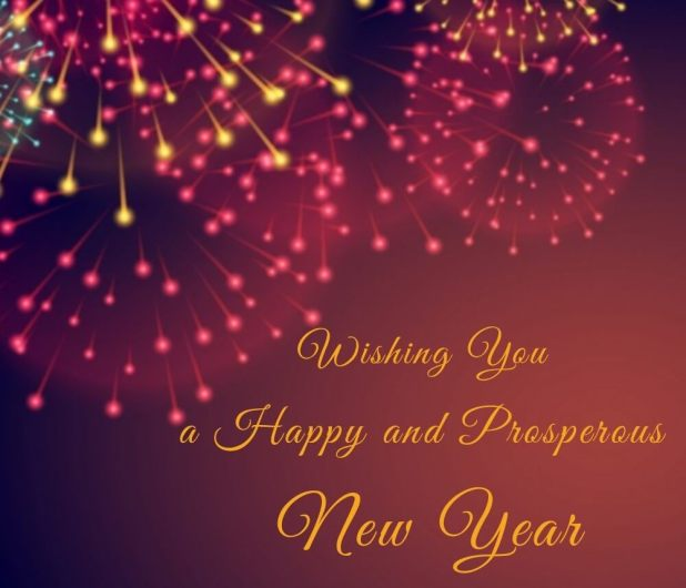 Happy And Phospherous New Year Wallpaper