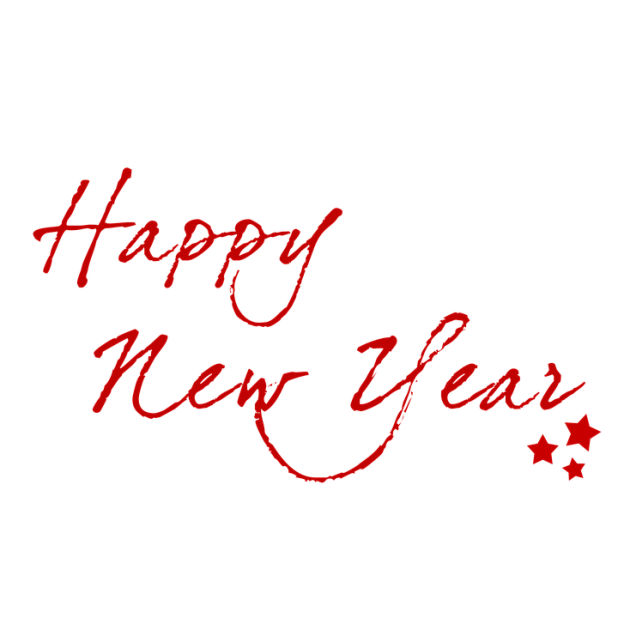 Happy New Year Png 1