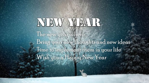 New Year Is Here Quotes