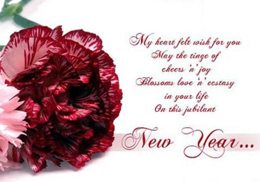 new year wishes for loved ones