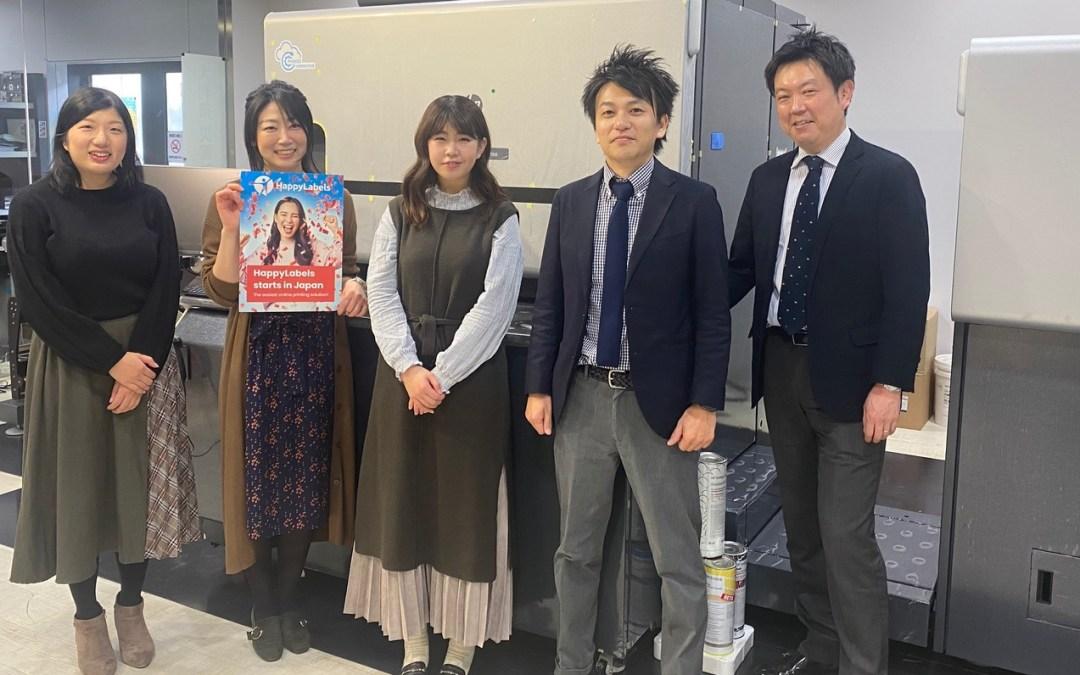 HappyLabels starts in Japan