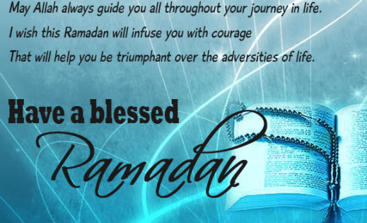 Happy Ramadan Messages 2018