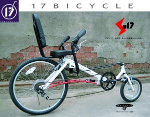 s17bicycle-1