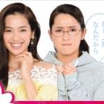 ラブリラン(ドラマ)最終回を原作からネタバレ!あらすじやキャストの違いもチェック!