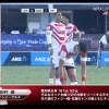 【ラグビーパシフィック・ネーションズカップ2019】日本対アメリカの生中継をスマホで無料視聴する方法!リアルタイム配信やテレビ中継はある?