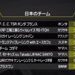 セパン8耐の日本人チームとMotoGPライダーまとめ!無料視聴する方法もチェック!