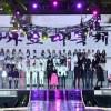 【KBS歌謡祭2020】生中継のお得な視聴方法!TV放送や日本語字幕付き再放送もチェック!