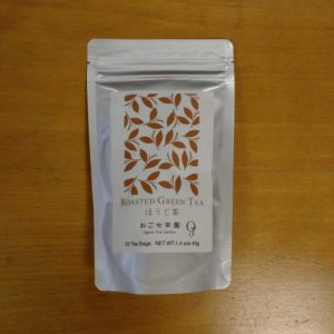Hojicha roasted tea grown in Japan without any inputs - Tea bags