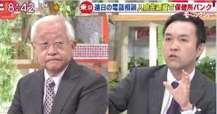 田崎史郎と玉川徹