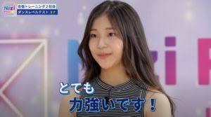 虹プロ・ユナが太ったとの噂!?
