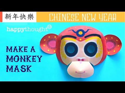 Monkey mask template: Printouts + crafts to celebrate ...