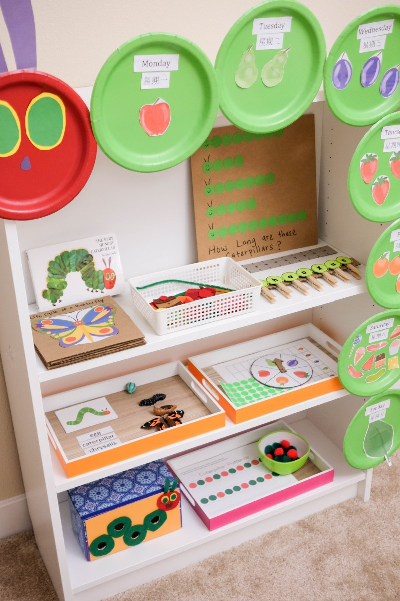 The Very Hungry Caterpillar Learning Activities & Shelf