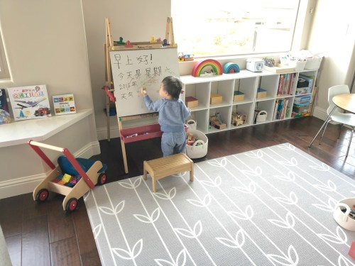 Betty minimalist Montessori inspired home learning space