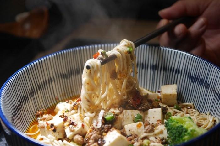 台灣郎正宗牛肉麵。台北美食│傳統美食、創新吃法,清爽輕甜的人氣牛肉麵