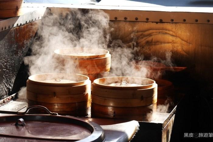南投人的點心王即將歇業,涵碧樓主廚,平價港式美食,只到12/29把握機會