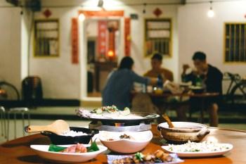 南投美食。阿爸食堂 日月潭美食。被森林圍繞的百年三合院,享受懷舊無菜單美食