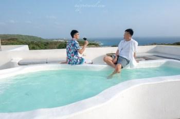 墾丁民宿。國境之南設計旅店 絕美海景漂浮早餐,異國浪漫希臘民宿