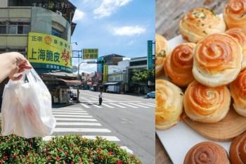 埔里美食。正宗周記『上海脆皮烤饅頭』|吃完會讓人刷嘴的平價銅板美食