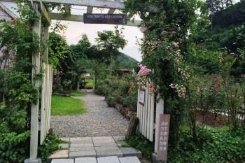 【桃園※美食◎景點】玫瑰山谷 森林咖啡屋 藏在山間中的古典浪漫(已遷移)