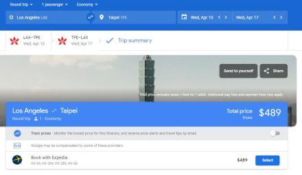 Lax to Taipei Screenshot 1