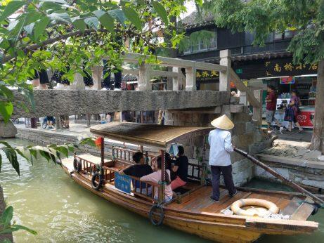 China water town.