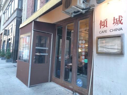 Cafe China Storefront