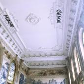062_Porto_Estacao_Sao_bento