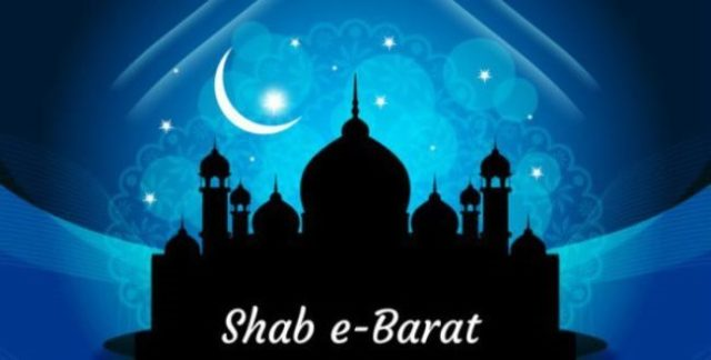Shab e Barat 2020 Wishes Images