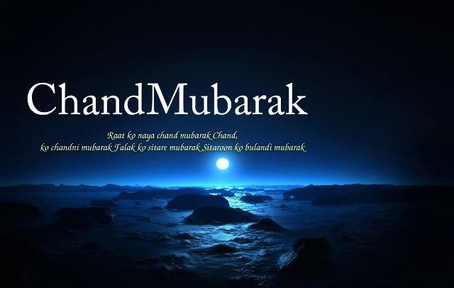 Chand Raat Mubarak 2020 Images Quotes Messages For You