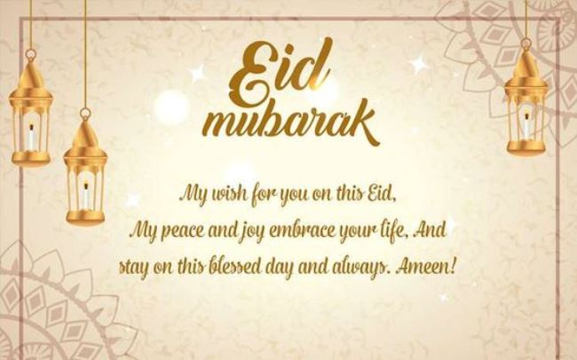Eid mubarak greetings card