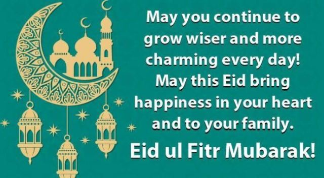 Happy Eid Mubarak Cards 2020