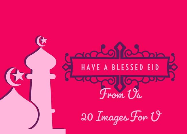 Happy eid al fitr greetings