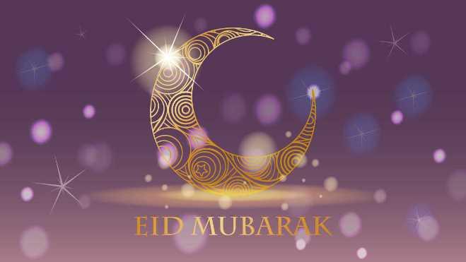 Happy eid mubarak gif 2020
