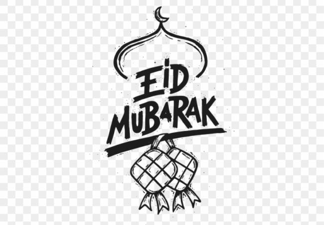 eid mubarak logo 2020